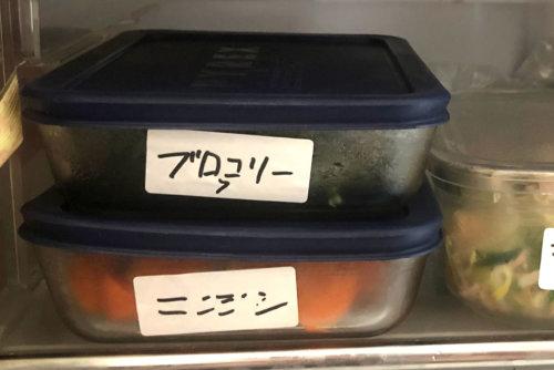 冷蔵庫に保管したブロッコリーとにんじん